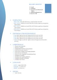 a simple cv format sample service resume a simple cv format cv format comment faire un cv cv simple original format word