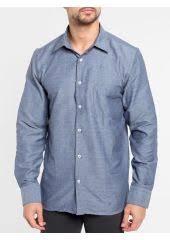Недорогие <b>мужские рубашки</b> до 2000 рублей цены