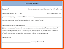 9 letter of apology example monthly bills template related for 9 letter of apology example