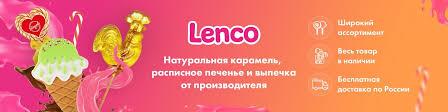 <b>Карамель на палочке</b> оптом от производителя   ВКонтакте