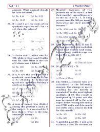 aptitude questions for mba entrance student forum mba entrance exam quantitative aptitude question paper