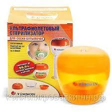 <b>Ультрафиолетовый стерилизатор</b> для соски бутылочек <b>TIMSON</b> ...