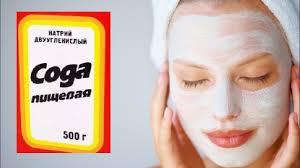 Домашняя <b>маска для лица</b>. Моментальный эффект - маска с содой.
