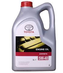 Оригинальные <b>масла</b> и жидкости <b>GENERAL MOTORS</b>: купить в ...
