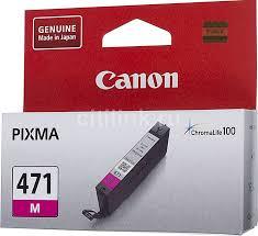 Купить <b>Картридж CANON CLI</b>-<b>471M</b>, пурпурный в интернет ...
