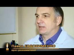<b>Павел ЕВДОКИМЕНКО</b>. Интервью. - YouTube