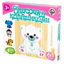 «Кубики-пазлы <b>Десятое королевство Зоопарк</b> 01971 ...