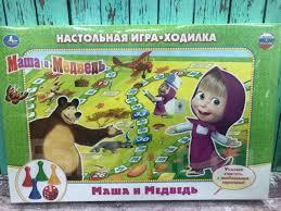 <b>Настольные игры</b>-<b>ходилки</b> для детей - купить. Цены, фото!