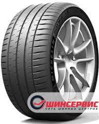 Купить <b>шины Michelin Pilot Sport</b> 4 S в Москве и области | ООО ...