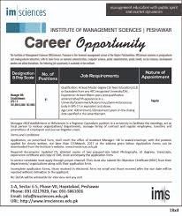 jobs career opportunity application form