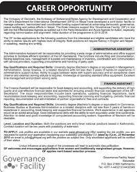 com newspaper finance assistant job vacancy newspaper finance assistant job vacancy deadline 23 2015 the embassy