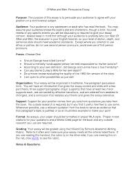 persuasive argument essays resume formt cover letter examples help on writing a persuasive essay