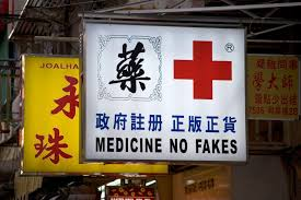 Image result for false medicinal claims