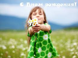 Леана!!! С Днем Рождения!!! - Страница 3 Images?q=tbn:ANd9GcRHgCRH6Nl6-YXImyltaBLGnuwTy43lcd66FHaN3EK4Vfnq7Wjdaw