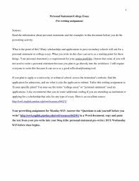 essay pointbypoint critique your examples of personal essays examples of personal essays for college applications essay pointbypoint critique your examples of personal essays for college applications college