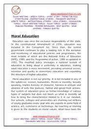 john henry the genlteman essay   write my essayjohn henry the genlteman essay
