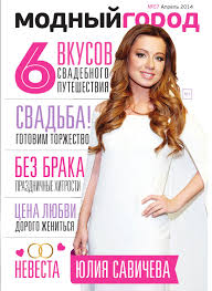 "Mg 57 by Газета ""Слобода"" - issuu"
