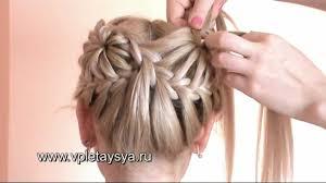 Причёска из косичек в виде двух цветков - YouTube