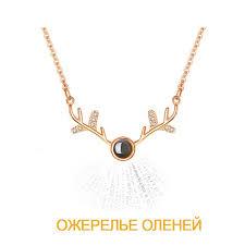 2018 <b>SA SILVERAGE</b> Sterling <b>Silver</b> Necklace Female <b>S925</b> ...
