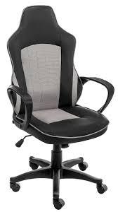 <b>Компьютерное кресло Kari</b> черное / серое - купить по выгодной ...