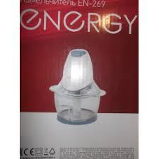 Отзывы о <b>Измельчитель Energy EN-269</b>