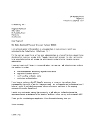 Letter Example  general resume cover letter examples  cover letter
