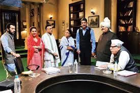Jai Ho Democracy के लिए चित्र परिणाम