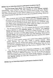 dissertation typing service essay teachers online creative writing course nursing travel assignments essay teachers essay teachers