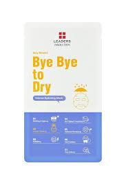 [LEADERS] <b>Daily Wonders Bye</b> Bye To Dry Mask – Skin & Seoul ...