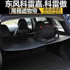 rear rack for renault — купите rear rack for renault с бесплатной ...