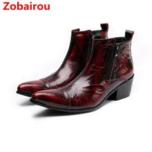 Buy zobairou boot and get free shipping on AliExpress.com