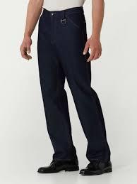 <b>Men's jeans</b>   <b>Trussardi</b> ®