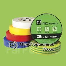 <b>Изолента ПВХ</b> АSD-Серая (<b>20м</b>-<b>15мм</b>-<b>0</b>,<b>15мм</b>) - Инструмент и ...