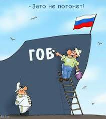 Путин готовится ко второму акту вторжения в Украину, - Liberation - Цензор.НЕТ 9172