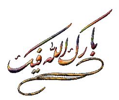 تم بحمد الله تفليش condor tcv-703G