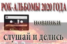 <b>Аквариум</b> - <b>Беспечный русский</b> бродяга - текст, факты, слушать
