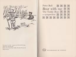 """Книга """"<b>Медведь</b> со мной"""" I - Мишки Тедди Наталии Шепель"""