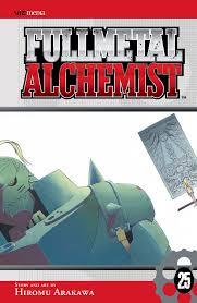 com fullmetal alchemist vol hiromu com fullmetal alchemist vol 25 9781421539249 hiromu arakawa books