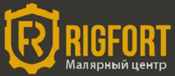 <b>Пистолеты для герметиков</b>, монтажной пены купить в rigfort.ru