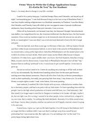 Personal Essay Tips How To Start An Essay About Yourself With A     How To Start An Essay About Yourself How To Write An Essay About Yourself For A