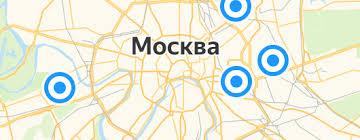 Купить <b>хозяйственные</b> товары в интернет-магазине на Яндекс ...