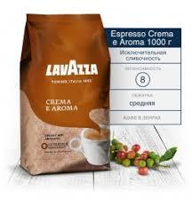 Кофе <b>ЛавАцца</b> в зернах купить в СПб недорого | <b>Кофе в зернах</b> ...