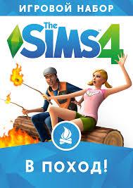 The Sims 4: В поход — Википедия