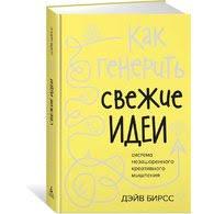 <b>Издательство Азбука</b> – купить <b>книги</b> издательства <b>Азбука</b> в ...