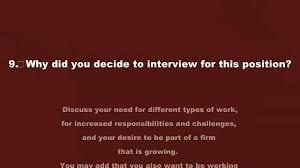 salman khan on bakwaas bandh kar show 9xm kick promotion video best answers to crack the toughest job interview questions