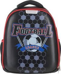 <b>Ранец</b> школьный <b>№1 School Football</b> — купить в интернет ...