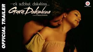 Ek Adbhut Dakshina Gurudakshina के लिए चित्र परिणाम