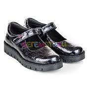 Детская обувь <b>Pablosky</b> со скидкой до 40%