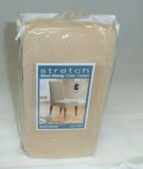 fit pique dining chair slipcover dining sure fit shorty stretch pique room chair cover cream middot sur