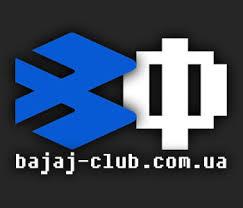 Центральная <b>подножка</b> для <b>Bajaj</b> Dominar - <b>Bajaj</b>-Club